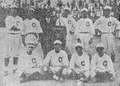 1922 Korean National Sports Festival - Baseball - Chung-Ang.png