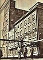 1953-03 1953年 广东造纸厂.jpg