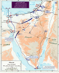 1956 Suez war - conquest of Sinai-ar.png