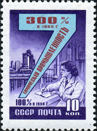 Wage reform in the Soviet Union, 1956–62 - A Soviet postage stamp from 1959. The stamp celebrates growth in the chemical industry.