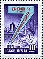 1959 CPA 2341.jpg