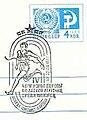1977. Спецгашение. IV чемпионат Европы по лёгкой атлетике среди юниоров.jpg