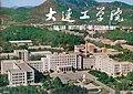 1980年大连工学院主楼 - panoramio.jpg