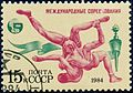1984 CPA 5545.jpg