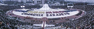 Asim Ferhatović Hase Stadium - Panoramic view of Koševo Stadium during the 1984 Winter Olympics opening ceremony.