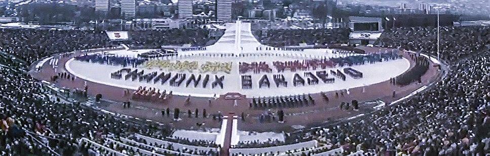 1984 Winter Olympics opening ceremony at Koševo Stadium, Sarajevo