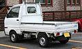 1996-1999 Mitsubishi Minicab Truck rear.jpg