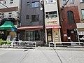 1 Chome Kanda Surugadai, Chiyoda-ku, Tōkyō-to 101-0062, Japan - panoramio (61).jpg