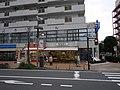1 Chome Kotobukichō, Atsugi-shi, Kanagawa-ken 243-0003, Japan - panoramio (55).jpg