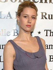 Description de l'image  2009 CUN Award Party Alona Tal 011.JPG.