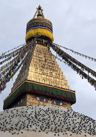 20110725 Budha eyes closeup Bodhnath Stupa Kathmandu Nepal.jpg