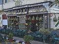 2011 Alexandria Egypt 6380818033.jpg