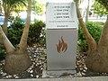 2013 Beersheba shooting memorial.jpg