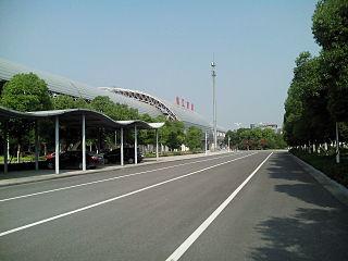 Zhenjiang South railway station