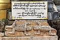20160805 Shwe Indein Pagoda 8132 DxO.jpg