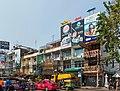 2016 Bangkok, Dystrykt Phra Nakhon, Ulica Chakrabongse (07).jpg