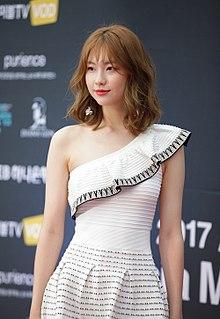 Kim Jin-kyung - Wikipedia