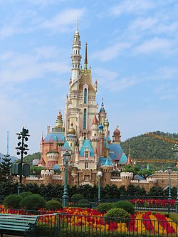 20201019 Castle of Magical Dreams.jpg