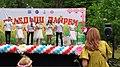 "2021-06-13 Peledysh payrem (Mari ""Flower Festival"") 39.jpg"