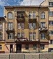 20 Chuprynky Street, Lviv (01).jpg