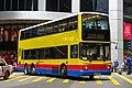 266 at Pedder St, Queen's Rd C (20190128101728).jpg