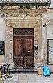 27 rue de la Madeleine in Nimes.jpg