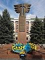 3. Пам'ятник борцям за волю; Рівне.JPG
