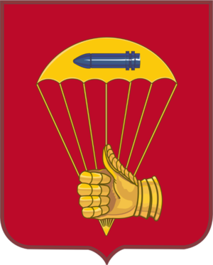 376th Parachute Field Artillery Battalion - Image: 376 PFAB Coat of Arms