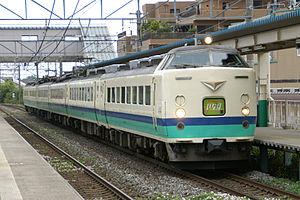 Inaho - Image: 485 Inaho 8 Higashi Niigata 20080526