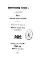 4990010196849 - Bidhababibaher Nishedhak, Tarkalankar,Sri Umakanta, ed., 131p, LANGUAGE. LINGUISTICS. LITERATURE, bengali (1877).pdf