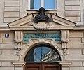 6 rue du Fouarre, Paris 5e 3.jpg