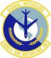 906th Air Refueling Squadron.jpg