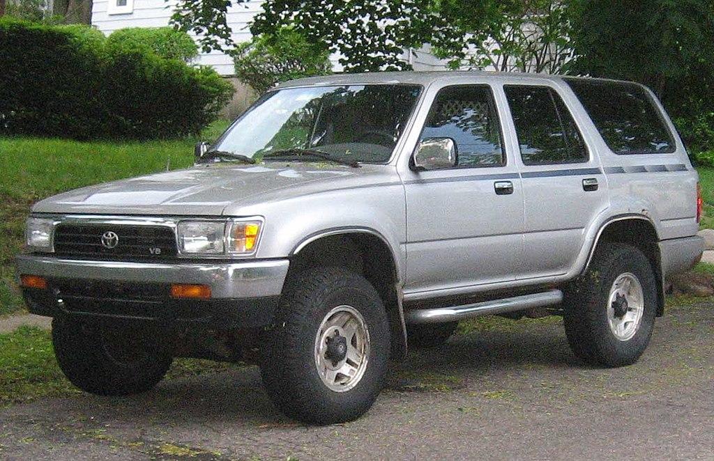 Toyota Of Watertown >> File:92-95 Toyota 4Runner.jpg - Wikimedia Commons