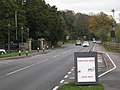 A-board and passing bay at the turn in to the Saxon Mill - geograph.org.uk - 1571116.jpg