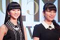 "A-chan & Kashiyuka (Perfume) ""We Are Perfume"" at Opening Ceremony of the 28th Tokyo International Film Festival (22415970802).jpg"