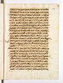 AGAD Itinerariusz legata papieskiego Henryka Gaetano spisany przez Giovanniego Paolo Mucante - 0037.JPG