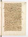 AGAD Itinerariusz legata papieskiego Henryka Gaetano spisany przez Giovanniego Paolo Mucante - 0059.JPG
