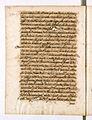 AGAD Itinerariusz legata papieskiego Henryka Gaetano spisany przez Giovanniego Paolo Mucante - 0100.JPG
