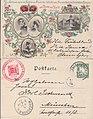 AK - Thurn und Taxis - Jubiläumskarte 1898.jpg