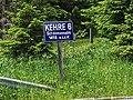 AUT — Salzburger Land — Bezirk Zell am See — Gemeinde Krimml (Gerlospass, Schild Kehre 6) 2021.jpg