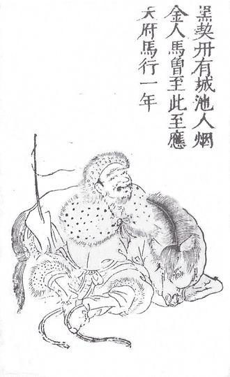 Qara Khitai - A Kara-Khitan man