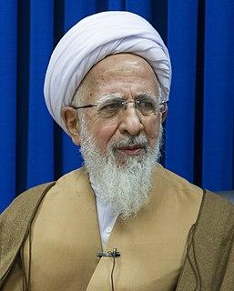 Abdollah Javadi-Amoli Iranian politician