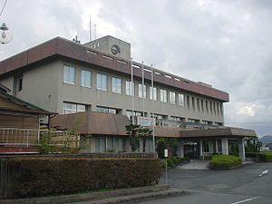 Abu, Yamaguchi - Abu Town Office