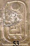 Abydos KL 07-14 n53.jpg