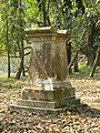 Acharya Jagadish Chandra Bose Indian Botanic Garden - Howrah 2011-03-20 2088.JPG