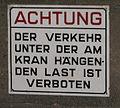 Achtung Kein Verkehr.jpg