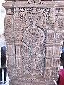Adalej Step well stone carving.jpg