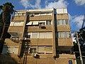 Adler Shiffer dormitories Haifa.jpg