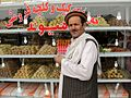 Afghan sweet shop.jpg