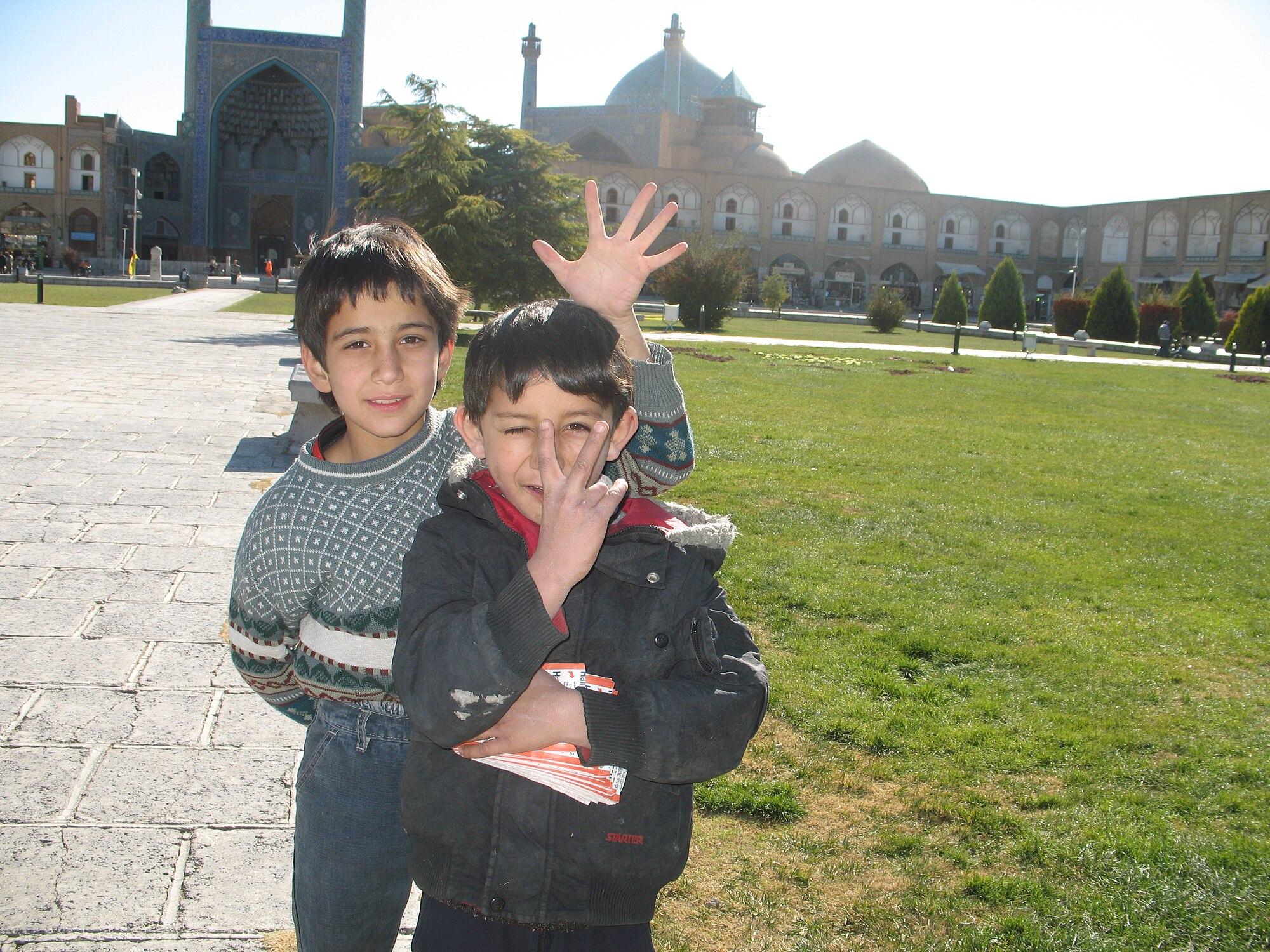 افغانستانیها در ایران
